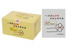 一次性CPR训练屏障消毒面膜