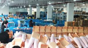 上海河悉模型制造有限公司生产车间3